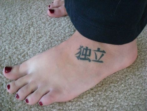 foot_tattoo_8.jpg